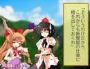 とある天狗の解放録8【東方日常小劇】