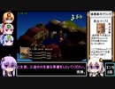 FFT 13聖石全集めRTA 6時間58分51秒 part4