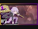 【MHWIB】結月ゆかりは狩場で笛を吹くff!#7【VOICELOID実況】