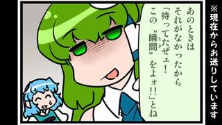 東方4コマ「がんばれ小傘さん」232 ゆかいな漫画家ライフ(お手伝い編)