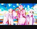 MMD【ライアーダンス】Tda式 巡音ルカ 弱音ハク 重音テト kimono style【Ray】【N3】