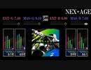 【GITADORA】NEX+AGE【NEX+AGE】
