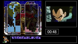 SFCテトリス武闘外伝最高難易度RTA21分43秒WR