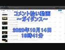コメント拾い_part000【ラジオ】