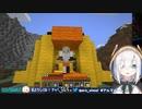 【Minecraft~にじ鯖~】セバスで遊ぶアルス!【アルス・アルマルにじさんじ】