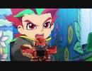 キャップ革命 ボトルマン 第1話~第3話 「オレとコーラマル! 紅き伝説がいま始まる!」/「蒼き龍(ドラゴン)! 帆狩リョウとアクアスポーツ」/「燃え上れ、紅蓮の炎! コーラマルの底力」