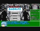 【無慈悲】Dark Ghost RPG 3:04.13 any% RTA