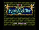 【MSX2版】コンパイル ルーンマスター1-II-三