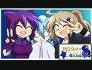 【ポケモン剣盾】ア ロ タ イ G ‐Part4‐【ゆっくり実況】