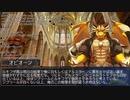 放サモ人狼 2-4