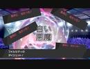 【剣盾フレ戦part12】10パ大会を征く!【ダブル】 vsトシ君