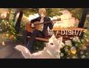 【歌ってみた】猫/DISH/ 【ASMR Sena】