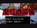 【Satisfactory】ありきたりな惑星工場#51【ゆっくり実況】