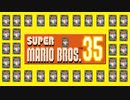 【実況】最終順位の数だけポケカを購入するマリオ35