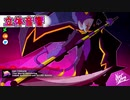 """【立体音響】【作業用BGM】DELTARUNE - """"The World Revolving [Jevil's Battle Theme]"""" NITRO Remixes 立体音響&高音質"""
