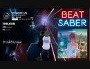 【Beatsaber】Chocolate Lily☆7 83