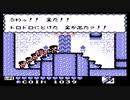 【実況】カエルの為に鐘は鳴る part19