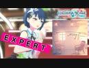 【プロジェクトセカイ】ニア【EXPERT】