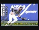 [実況]ゲームでくらい阪神を勝たせたい 10/15(木)【パワプロ2020】