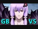 【GBVS】ベリアルゆかり