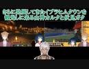 【Minecraft】さらに発展してきたイブラヒムタウンを観光しに来る山神カルタと伏見ガク【にじさんじ切り抜き】