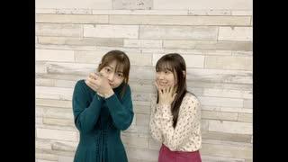 吉岡茉祐と山下七海のことだま☆パンケーキ 第39回 2020年10月15日放送