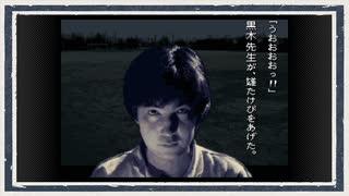 ◆学校であった怖い話 実況プレイ◆part94