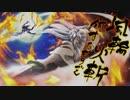 戦姫絶唱シンフォギア(遊んでみた) 翼×Defender'Z Brand!