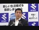 塩田康一鹿児島県知事記者会見(2020年10月16日撮影)