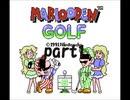 マリオオープンゴルフ(ファミコン)part01【プレイ動画】