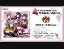 THE IDOLM@STER SideM NEW STAGE EPISODE:04 Café Parade 試聴動画