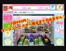 【GetLive】1回999円!あたりを引くまでやめません!前編【ゲットライブ】