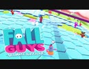 【FallGuys】通算10勝目指す動画【実況】Part48