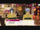 【テニラビ】Spooky Halloween 立海 1~3話 まとめ イベントストーリー【プレイ動画】