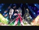 【ゆゆゆ】銀対三バカバーテックス~あり得たかもしれない一つの未来~