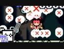 【CeVIO実況】マリオメーカーざらめちゃん2#54【スーパーマリオメーカー2】