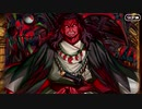 【Fate/Grand Order】超古代新選組列島 ぐだぐだ邪馬台国2020 終節
