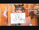 「アイドルマスター ミリオンライブ! シアターデイズ」ミリシタ 晩夏の生配信! ~今夜はトリオでお届けしますよ~ コメ有アーカイブ(4)