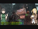 【Fallout4_MOD部】ソロサバイバーのアメリカ再建記 #017