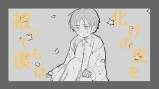 【UTAU7歳音源+UST配布】おばけごっこ【清水秋】