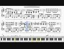 【ピアノ】世界忍者戦ジライヤOP「ジライヤ」楽譜[ゲン]