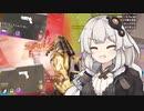 【Apex Legends】時代はハマポよ【VOICEROID実況】