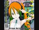 【初音ミクオリジナル曲】 Bossa Nova Miku Nova【アルバムクロスフェード】//Bossa Nova /Produced by NP4/M3秋2020出展:G-07