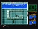 MSX2版メタルギア2 攻略1 カード2入手編