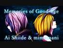 【鏡音リン・flower】Memories of Good-bye【DEEP HOUSE】