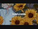 【オリジナルMV】Sunflower / Orangestar 歌ってみた【ちょもらんま三世】