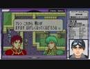 【FE実況】ファイアーエムブレム 封印の剣ハードノーリセ【#電脳ケニー】Part9