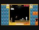 スーパーマリオブラザーズ35 20.10.17 スペシャルバト(3面4面限定)