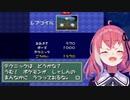 笹木咲「レアコイルの真ん中ってここやよ〜〜〜~!!!!!!」