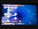 【DDR EDIT】PUT YOUR FAITH IN ME (SATURDAY NIGHT MIX) Lv14